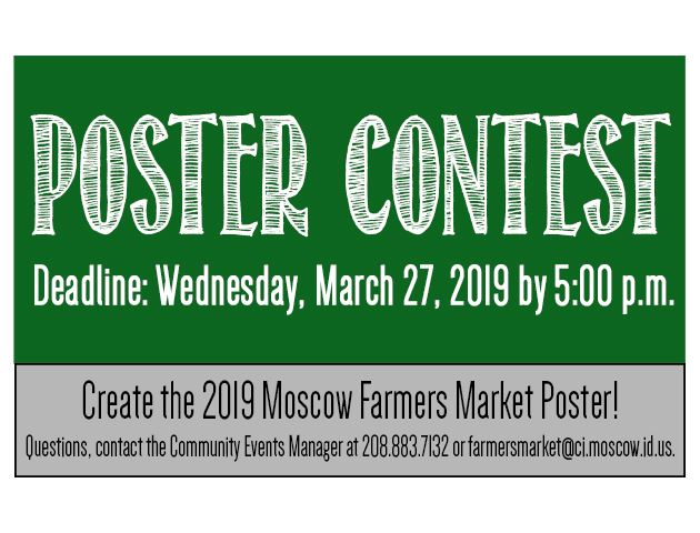 Promotional image for the Moscow Farmers Market Poster Contest