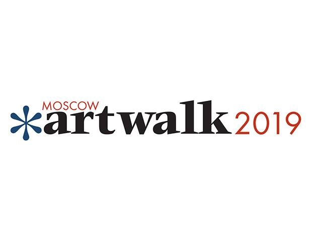 Artwalk19logo - News Flash