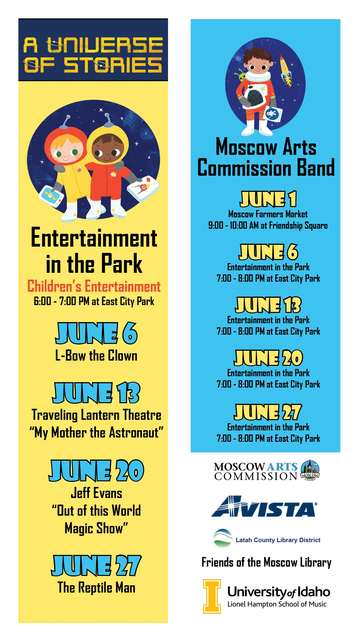 2017 Entertainment in the Park Schedule